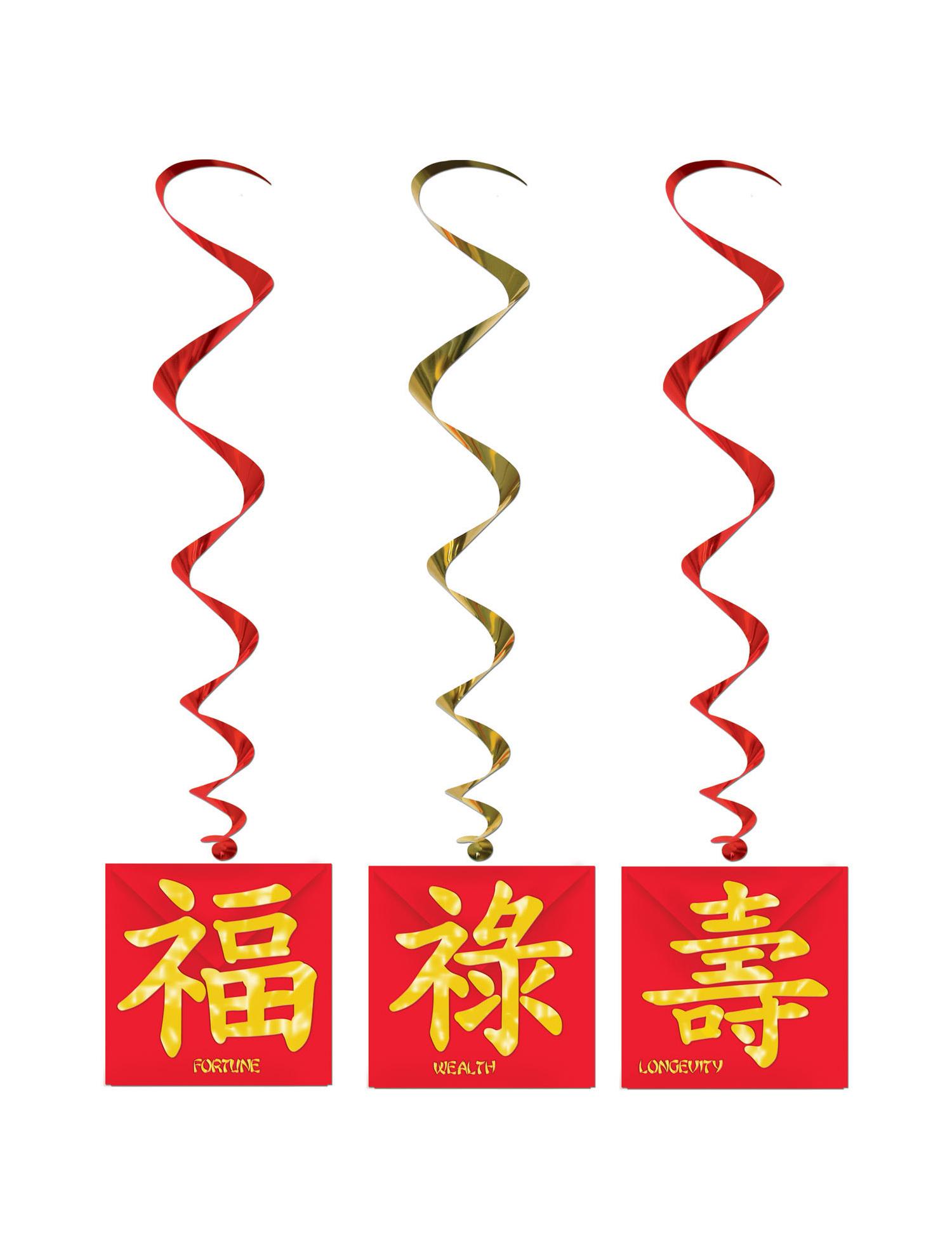 3 suspensions nouvel an chinois deguise toi achat de for Decoration nouvel an chinois