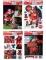 Décorations pour fenêtres Coca-Cola™ 30 x 20 cm