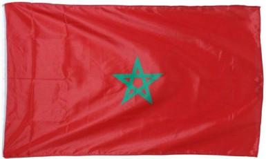 Drapeau de supporter Maroc 90 X 150 cm