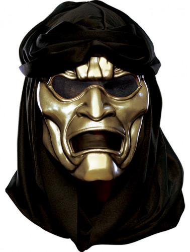 Masque 300™