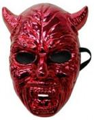 Vous aimerez aussi : Masque diable adulte chromé rouge