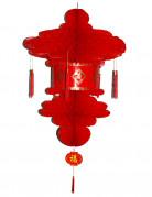 Lanterne chinoise rouge 80 cm
